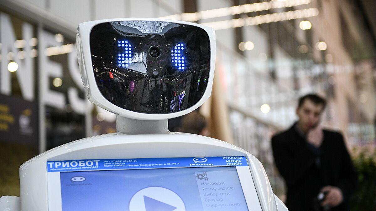 Walmart Chile contrata robot ruso Promobot para mejorar servicio